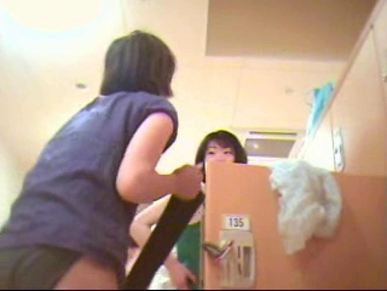 俺の風呂! 乙女編 vol.01 乙女のエロ動画 盗撮動画紹介 95PIX 19