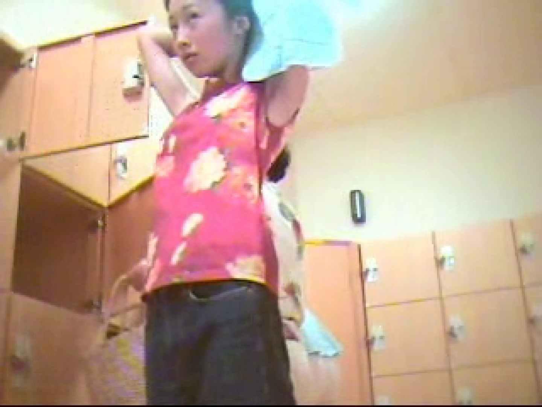 俺の風呂! 乙女編 vol.01 お姉さんのオマタ セックス無修正動画無料 95PIX 27