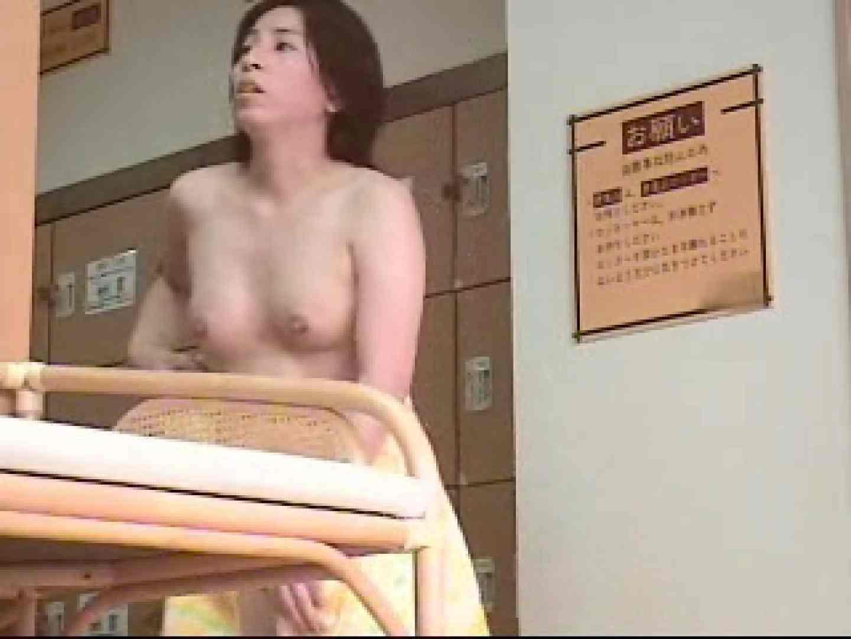 俺の風呂! 乙女編 vol.01 お姉さんのオマタ セックス無修正動画無料 95PIX 48
