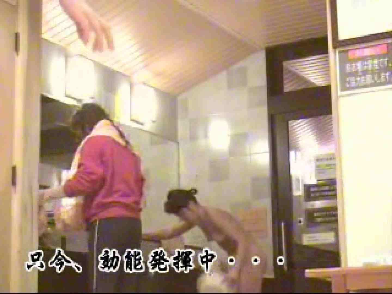 俺の風呂! 乙女編 vol.01 ギャルのエロ動画 セックス無修正動画無料 95PIX 59