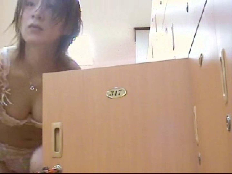 俺の風呂! 乙女編 vol.01 乙女のエロ動画 盗撮動画紹介 95PIX 68