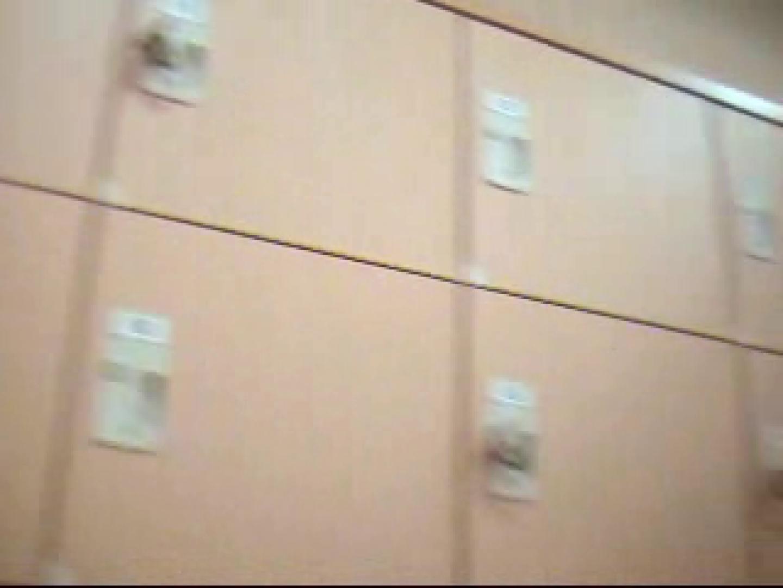 俺の風呂! 乙女編 vol.01 お姉さんのオマタ セックス無修正動画無料 95PIX 76
