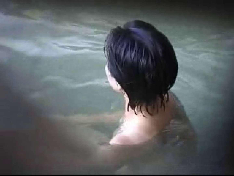 PEEP露天風呂4 露天風呂編 性交動画流出 79PIX 22
