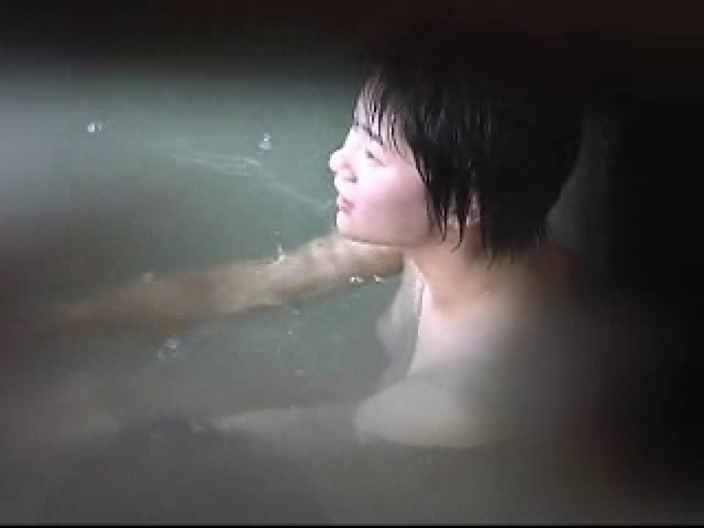 PEEP露天風呂4 盗撮シリーズ  79PIX 25
