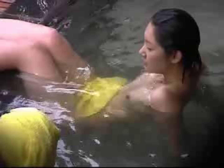 PEEP露天風呂4 入浴 セックス画像 79PIX 59