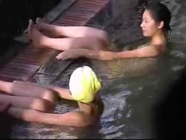 PEEP露天風呂4 盗撮シリーズ | 裸体  79PIX 61