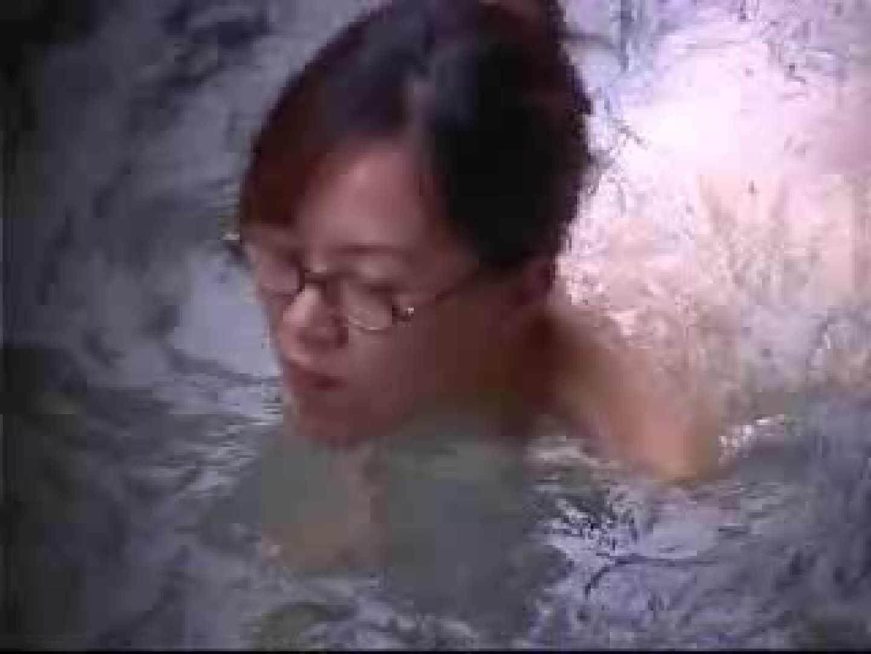 PEEP露天風呂6 露天風呂編 盗撮画像 103PIX 59