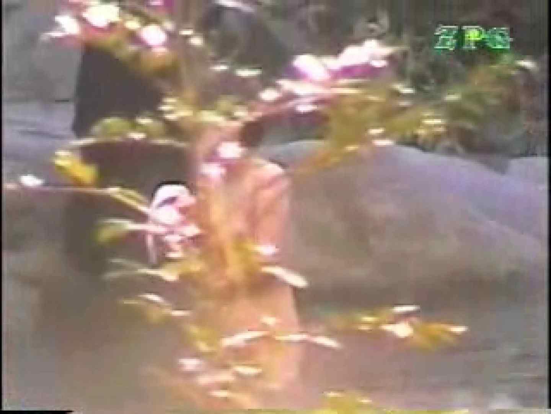 森林浴場飽色絵巻 ギャルのエロ動画  100PIX 36