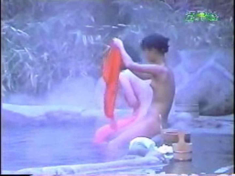 森林浴場飽色絵巻 ギャルのエロ動画 | ティーンギャル  100PIX 45
