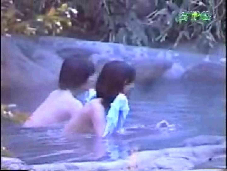 森林浴場飽色絵巻 ギャルのエロ動画  100PIX 54