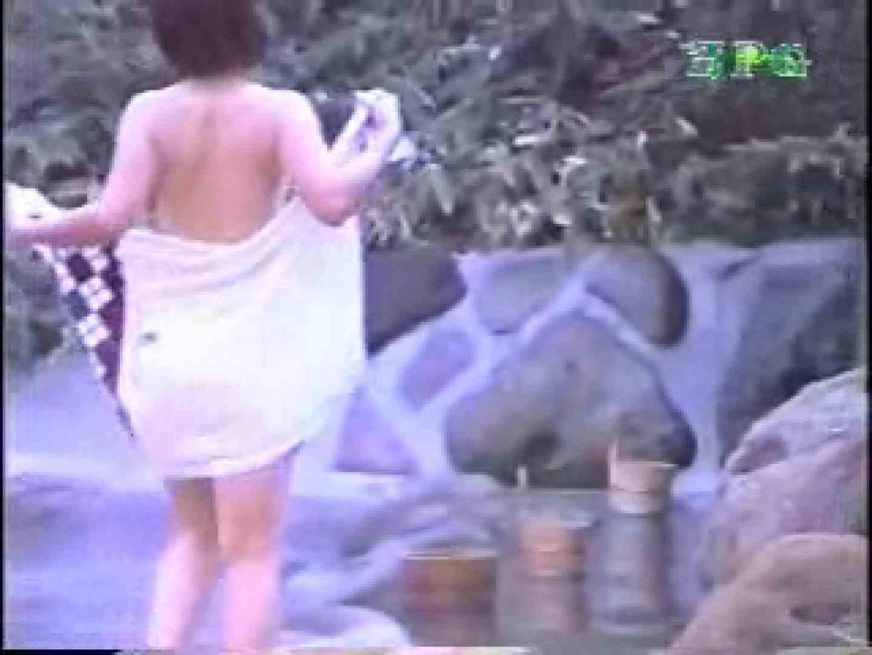 森林浴場飽色絵巻 ギャルのエロ動画  100PIX 56