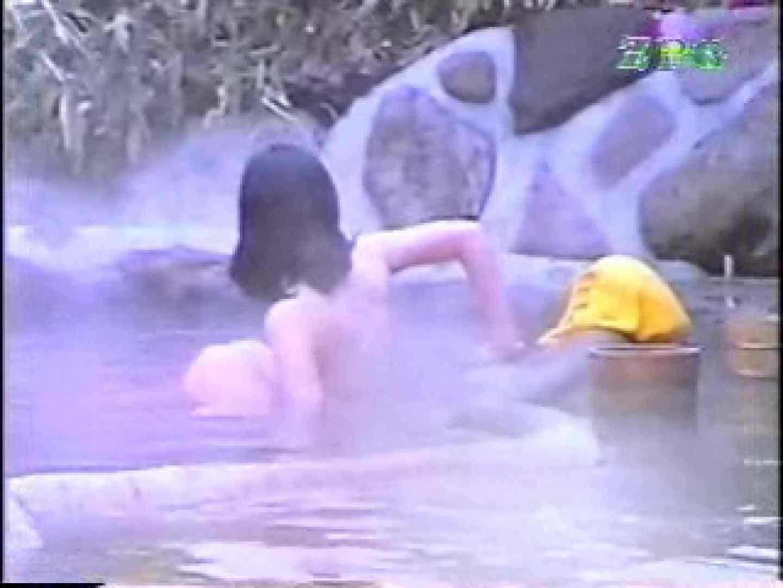 森林浴場飽色絵巻 ギャルのエロ動画  100PIX 58
