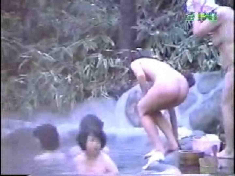 森林浴場飽色絵巻 ギャルのエロ動画 | ティーンギャル  100PIX 61