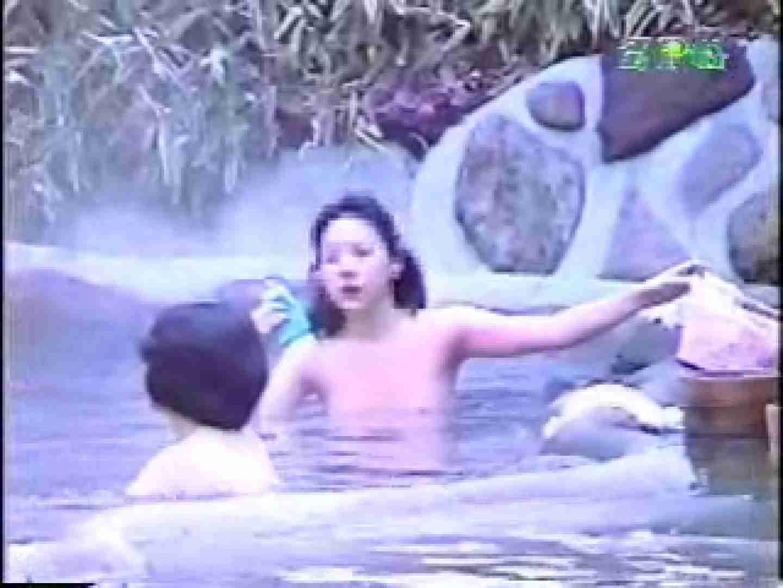 森林浴場飽色絵巻 ギャルのエロ動画  100PIX 62