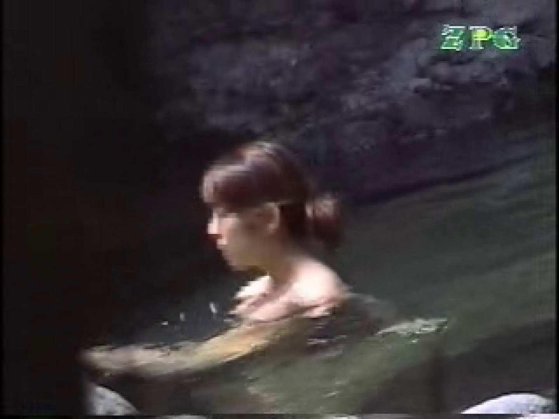 森林浴場飽色絵巻 ギャルのエロ動画  100PIX 94