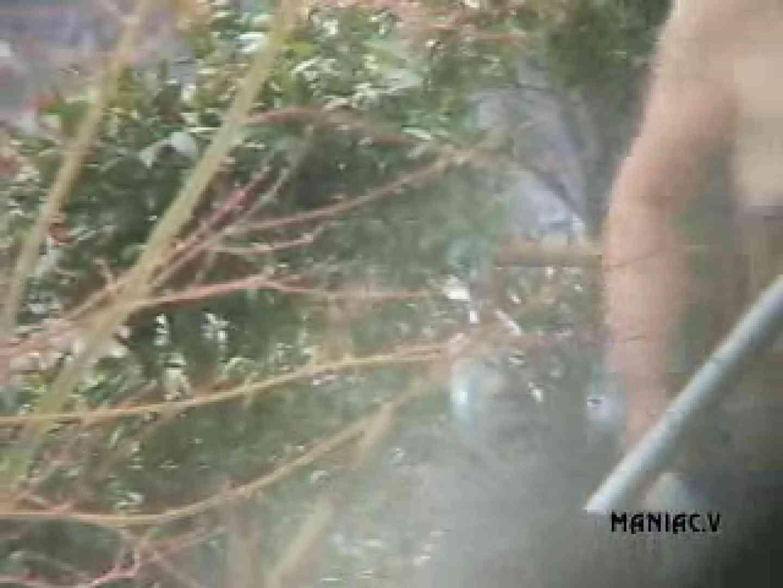 HURO1 ギャルのエロ動画   盗撮シリーズ  96PIX 25