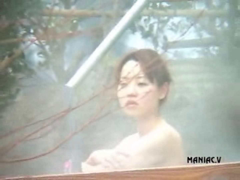 HURO1 ティーンギャル セックス無修正動画無料 96PIX 83