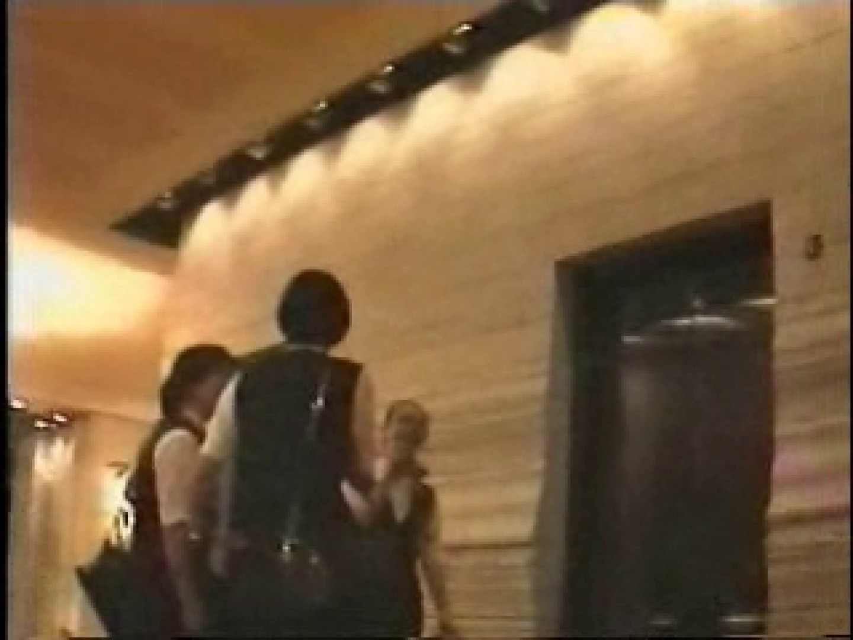 JAL!スチュワーデスの秘密! 盗撮シリーズ  111PIX 5