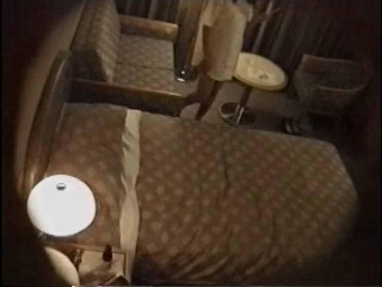 JAL!スチュワーデスの秘密! 盗撮シリーズ   プライベート  111PIX 86