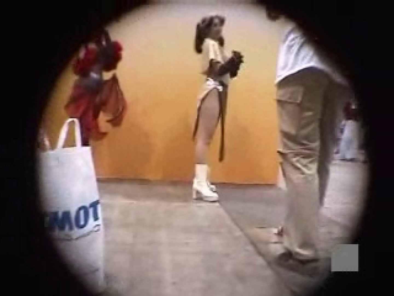 潜入 コスプレ大会! ギャルのエロ動画 盗み撮り動画 89PIX 33