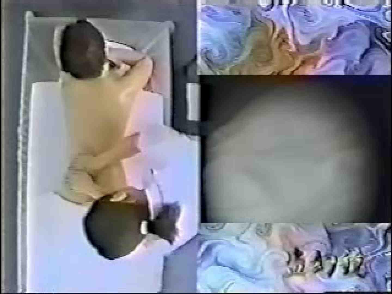 エステサロン痩身ルーム2 盗撮シリーズ エロ無料画像 92PIX 2