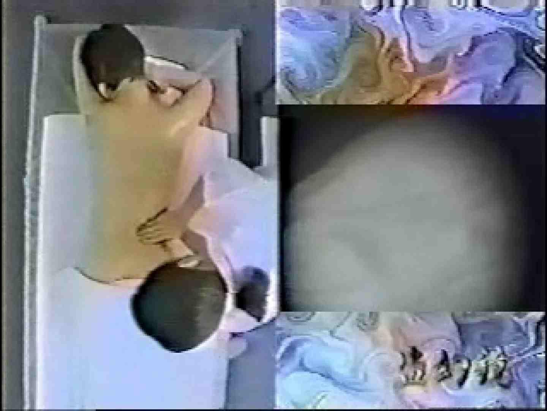 エステサロン痩身ルーム2 裸体  92PIX 3