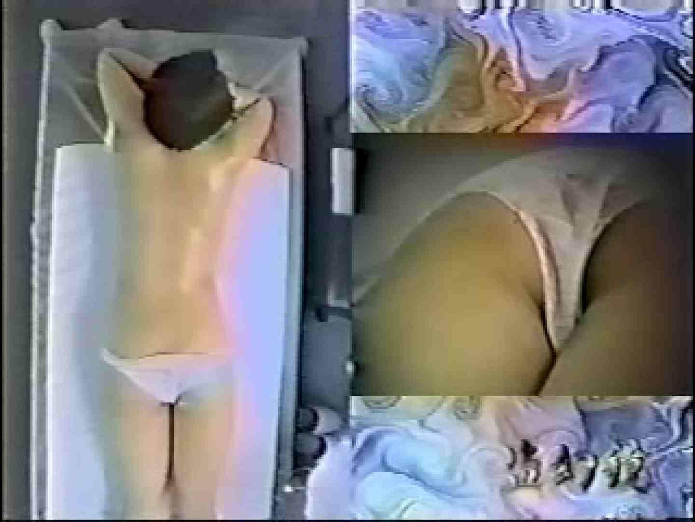 エステサロン痩身ルーム2 盗撮シリーズ エロ無料画像 92PIX 5