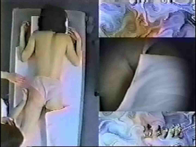 エステサロン痩身ルーム2 裸体  92PIX 9