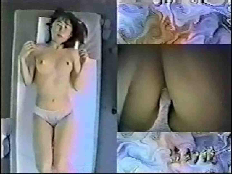 エステサロン痩身ルーム2 裸体   マッサージ  92PIX 10