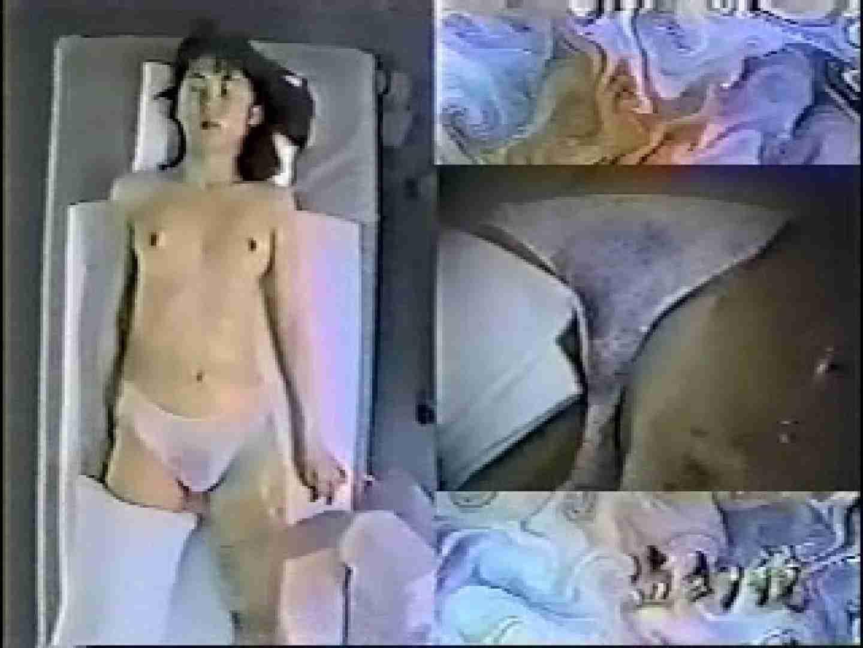 エステサロン痩身ルーム2 裸体  92PIX 12
