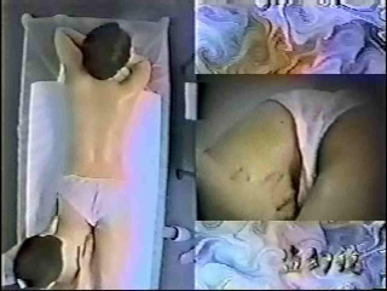 エステサロン痩身ルーム2 裸体   マッサージ  92PIX 25
