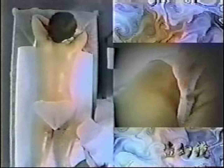 エステサロン痩身ルーム2 裸体  92PIX 30