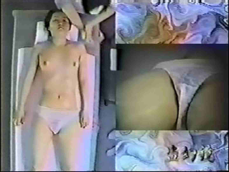 エステサロン痩身ルーム2 裸体  92PIX 36