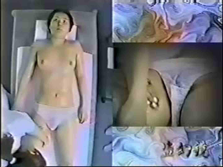 エステサロン痩身ルーム2 裸体   マッサージ  92PIX 43