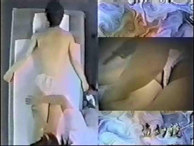 エステサロン痩身ルーム2 裸体   マッサージ  92PIX 55