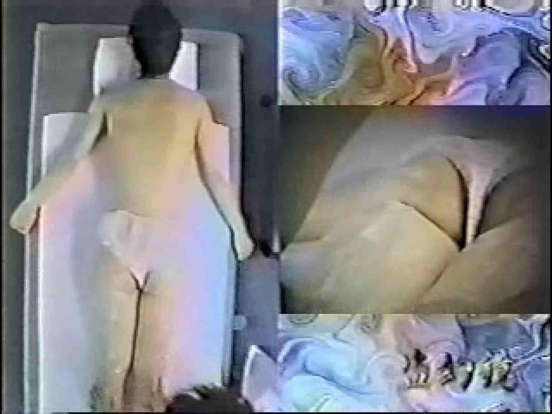 エステサロン痩身ルーム2 盗撮シリーズ エロ無料画像 92PIX 56