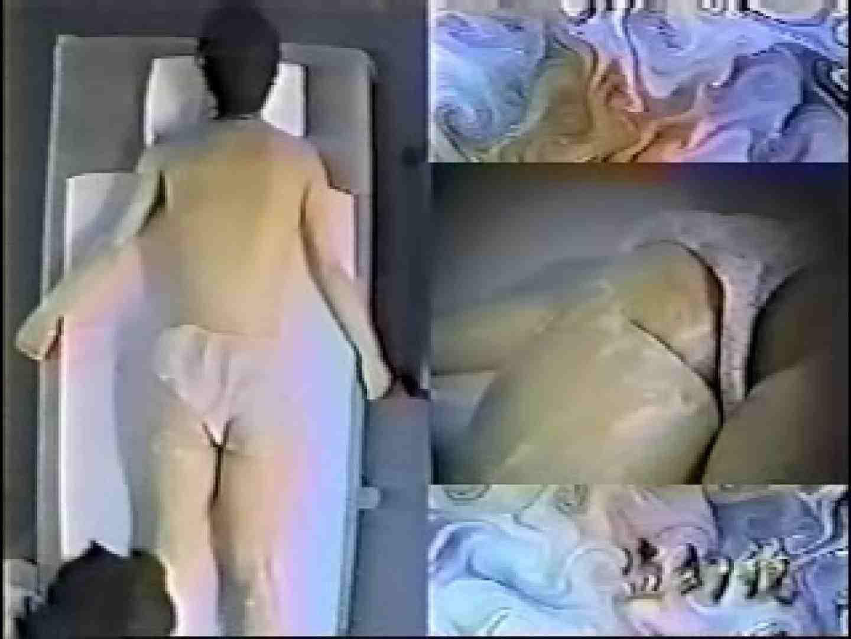 エステサロン痩身ルーム2 裸体  92PIX 57