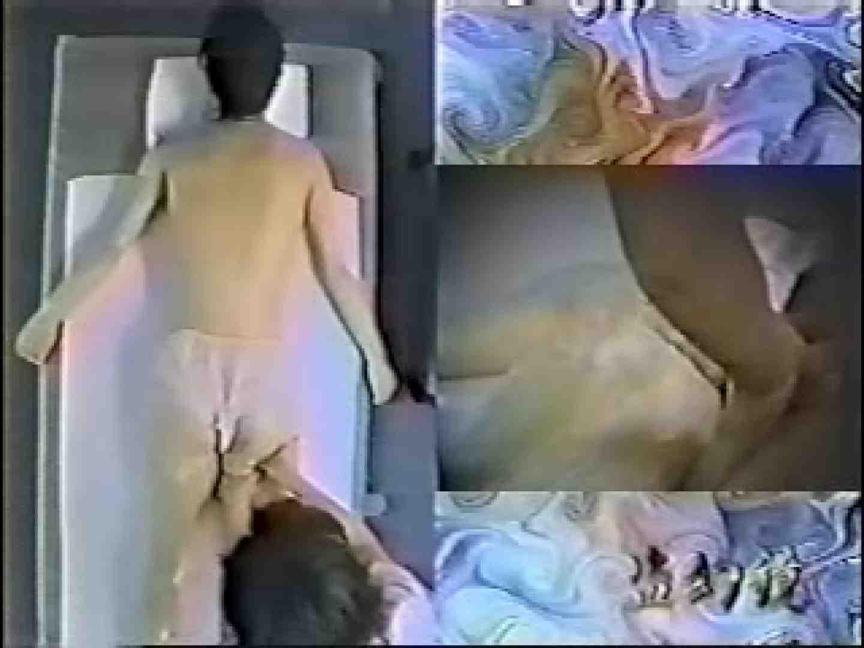 エステサロン痩身ルーム2 盗撮シリーズ エロ無料画像 92PIX 59