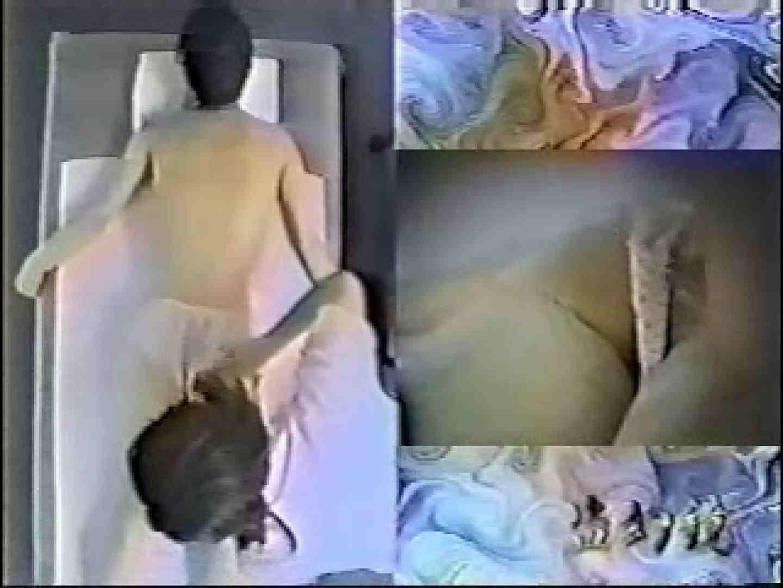 エステサロン痩身ルーム2 盗撮シリーズ エロ無料画像 92PIX 65