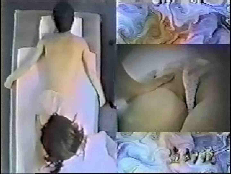 エステサロン痩身ルーム2 裸体  92PIX 66