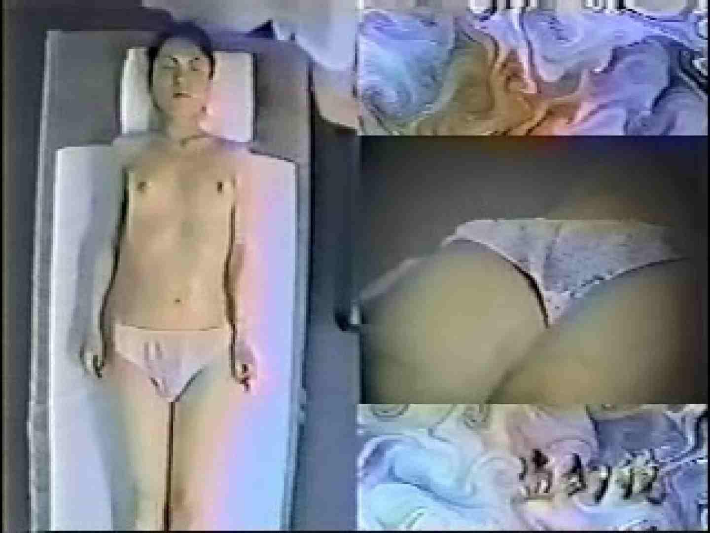 エステサロン痩身ルーム2 裸体   マッサージ  92PIX 67
