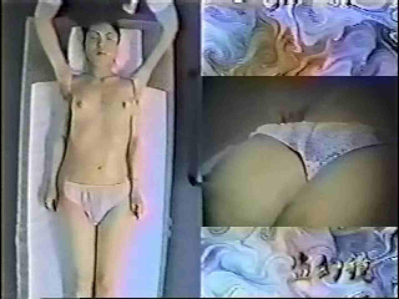 エステサロン痩身ルーム2 盗撮シリーズ エロ無料画像 92PIX 68