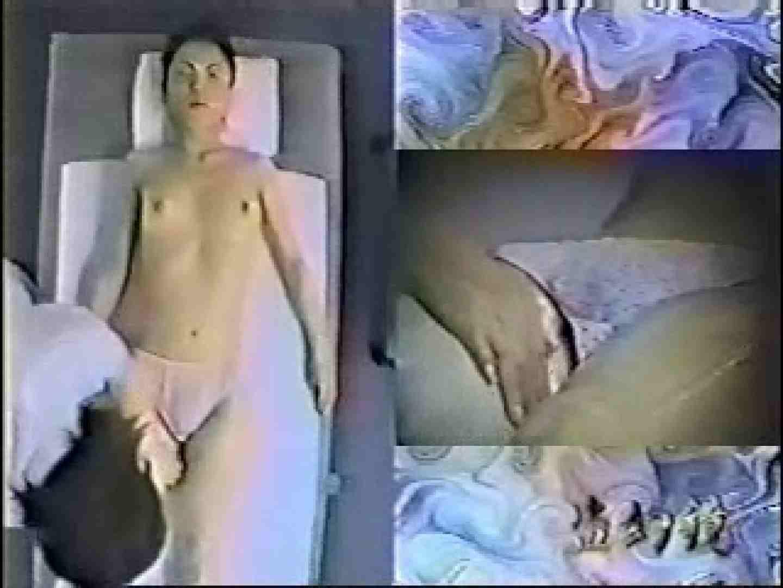 エステサロン痩身ルーム2 裸体  92PIX 72