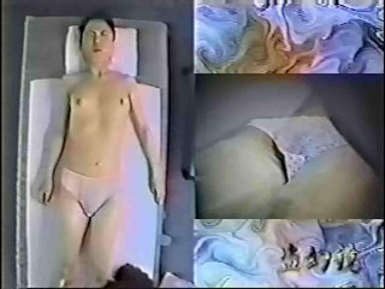エステサロン痩身ルーム2 裸体   マッサージ  92PIX 76