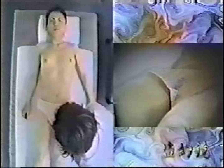 エステサロン痩身ルーム2 裸体  92PIX 78