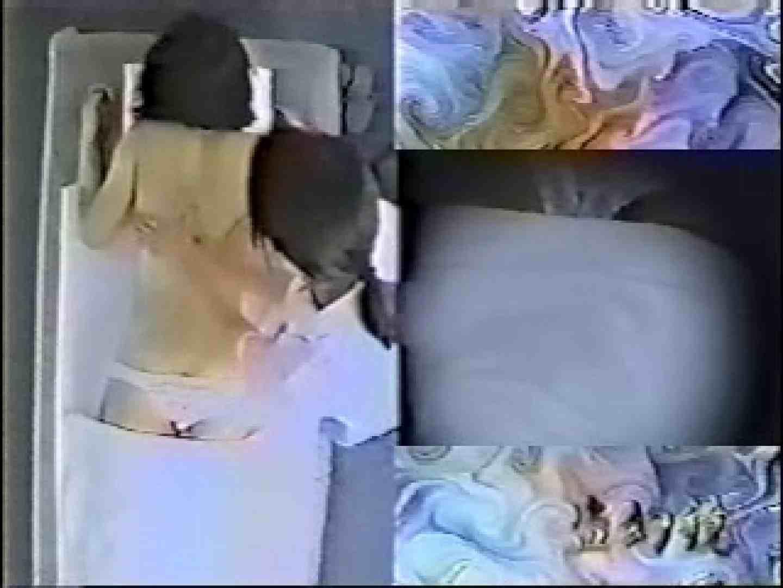 エステサロン痩身ルーム2 裸体   マッサージ  92PIX 88