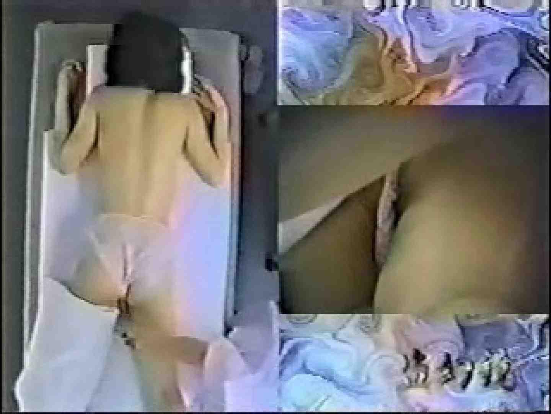 エステサロン痩身ルーム2 盗撮シリーズ エロ無料画像 92PIX 92