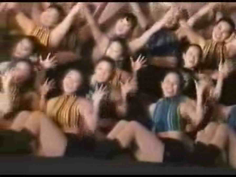 あぁ~愛くるしい嬢達!アンスコ全開! vol.02 潜入 | パンティ  95PIX 4