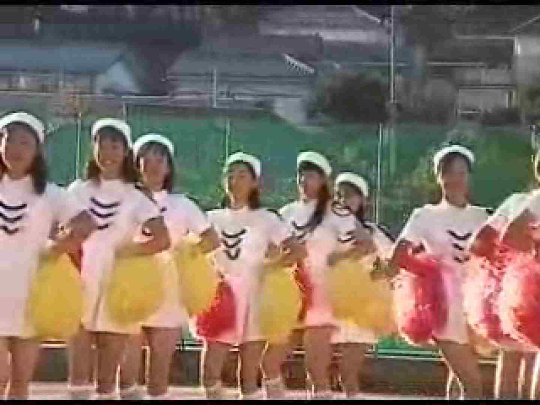 あぁ~愛くるしい嬢達!アンスコ全開! vol.02 潜入  95PIX 18