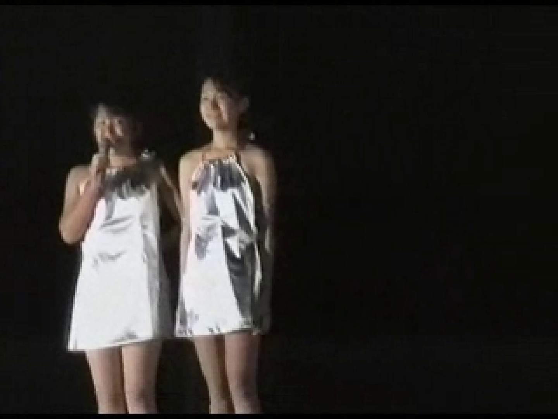 あぁ~愛くるしい嬢達!アンスコ全開! vol.02 学校 エロ無料画像 95PIX 29